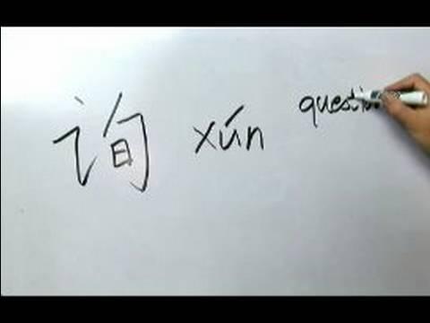Çince Yazma Konusunda: Radikaller Vıı: Çin Radikaller Yazma Konusunda: Xun 2 Sormak