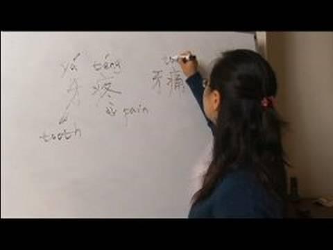 Hastalık İçin Çin Sembollerini Yazma : Yazma