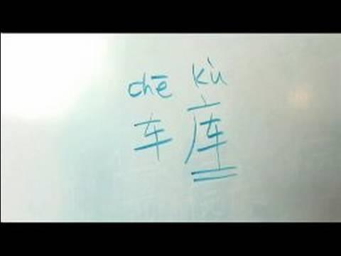 Ev İçin Çince Semboller Yazmak İçin Nasıl : Nasıl Yazılır