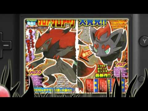Pokemon 5 Nesil!!!