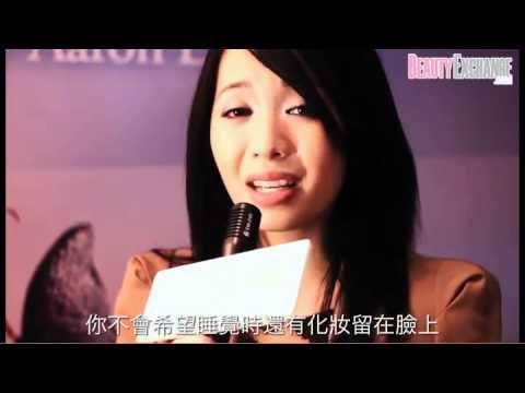 Michelle Phan İle Röportaj