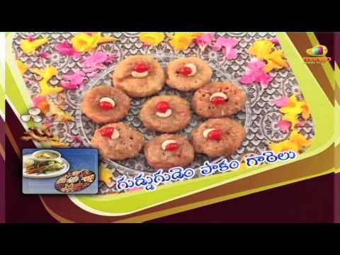 Çörek Şeker Şurup - Paakam Garelu