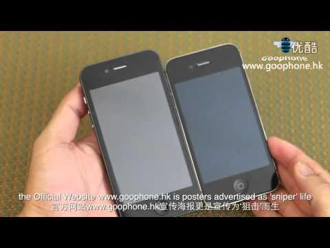 Goophone I5 Dava Apple Ne Zaman Olacak İphone 5 Açıklayacak