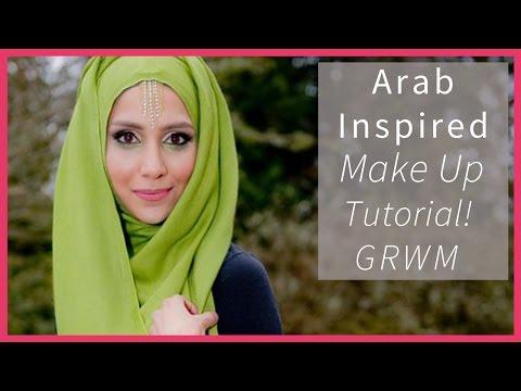 Arap İlham Makyaj: Benimle Hazır Olun! | Amena