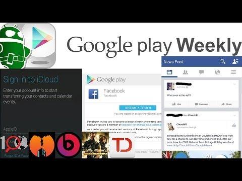 Yeni Facebook App Kullanıcı Arabirimi, Deus Ex Machina Değil, Kurşun Geçirmez Kutu Altın? -Google Oyun Haftalık