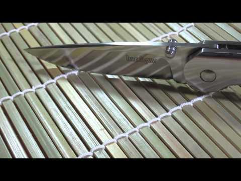 Bıçak İnceleme: Kershaw Taç