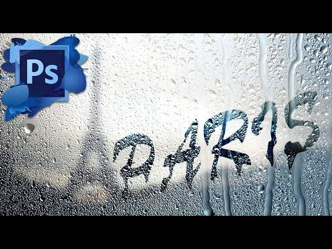 Photoshop Cc Tutorials: Yağmur Metin Efekti! Sisli Yazmak İçin Nasıl