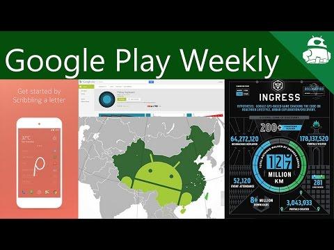 Nokia Z Launcher Olduğunu, Google Yaptım Daha Fazla Şeyler, İyi Ki Doğdun Girme! -Google Oyun Haftalık