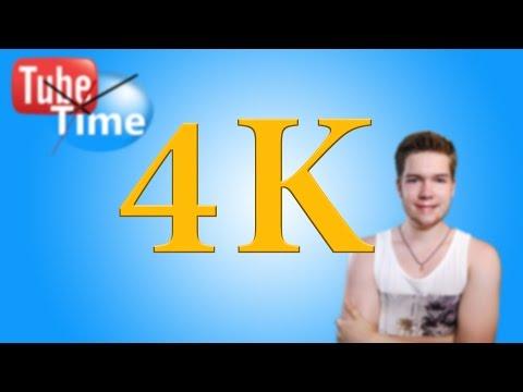 Tubetime Ab Jetzt 4 K | Ankündigung