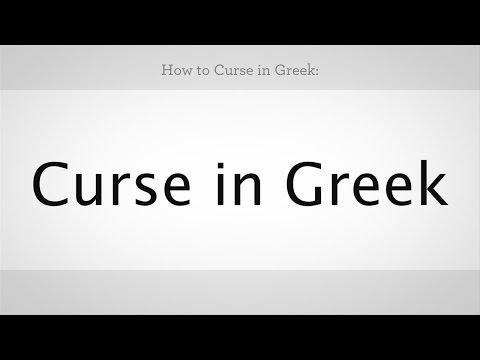 Nasıl Rum-Yunan Derslerinde Beddua